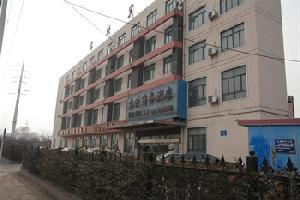 南京宝欣商务宾馆(板桥梅山9424店)